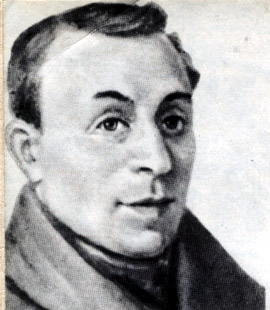 http://uznal.narod.ru/image/Picture_of_page/History/ImageYistLichosti/Tizen.jpg